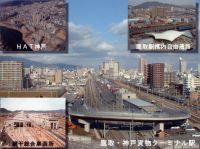 震災復興のまちづくりにおける鉄道ネットワークの再構築と駅周辺整備の実施状況