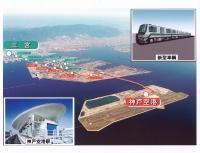 三宮と神戸空港を結ぶ神戸新交通ポートアイランド線延伸事業
