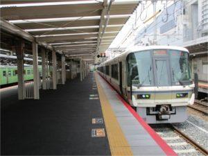 京都駅奈良線ホーム拡幅(完成写真)