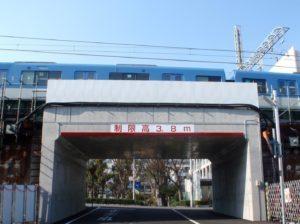 完成後の魚崎東陸橋函渠
