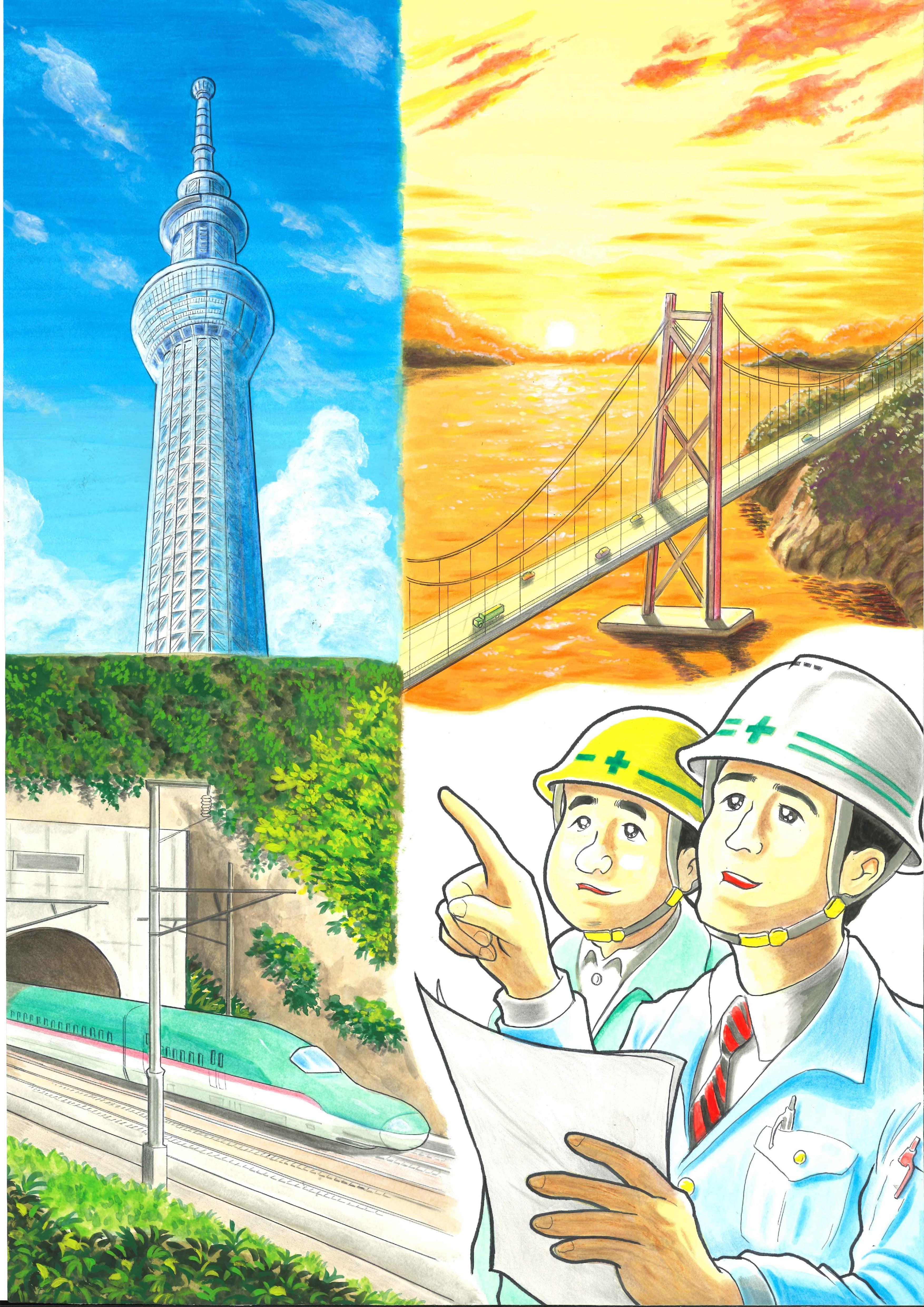 2019年度【一般部門・佳作】石川敏康さん(ペンネーム)