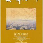 dayori_71のサムネイル