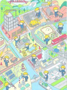 2021年度「土木の日」ポスター募集【一般部門・優秀賞】古田 みのりさん