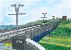 2021年度「土木の日」ポスター募集【子供部門・入選】岩崎 有冴さん